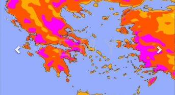 Έκτακτο δελτίο καιρού: Έρχεται κύμα καύσωνα με πάνω από 41°C
